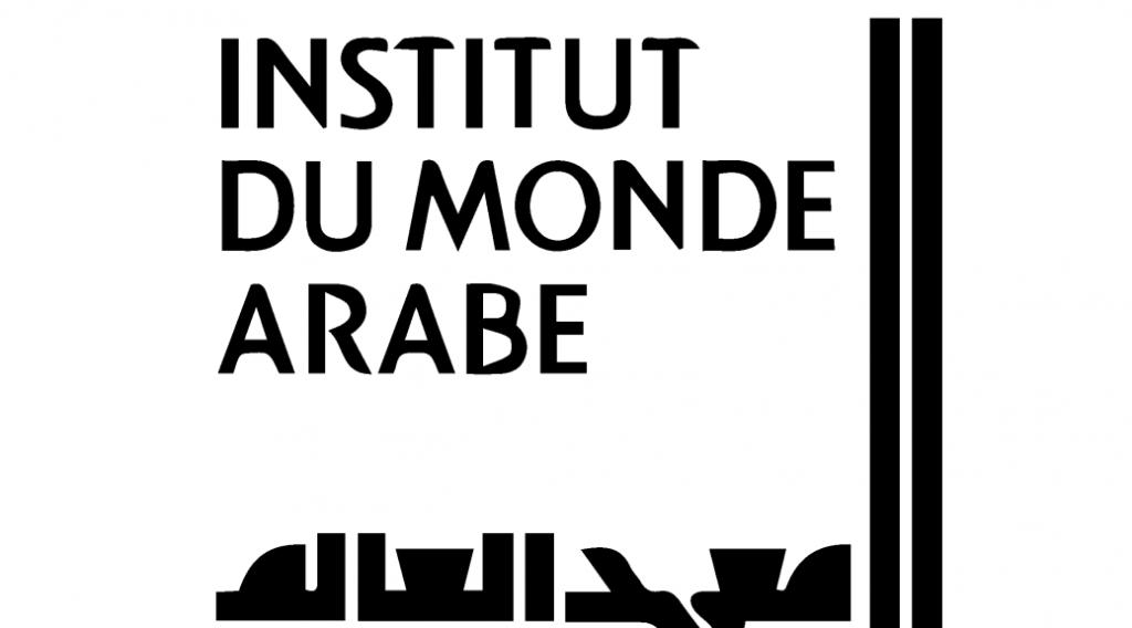 institut du monde arabe paris buxus
